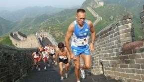 greatwallmarathon